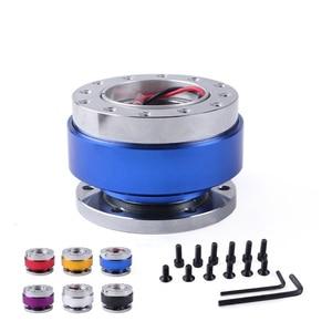 Универсальный автомобильный быстроразъемный адаптер для рулевого колеса с защелкой для ступицы, алюминиевый комплект с 6 отверстиями и лог...