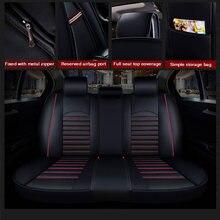 Всесезонные кожаные чехлы для isuzu автомобильных сидений 2020