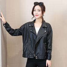 Women PU Jacktes Winter Fashion Rivet Pockets Coat Casual Black Female Jackets F