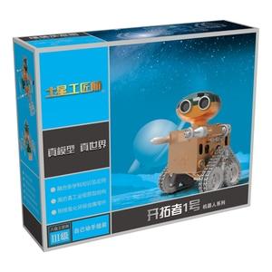 Image 5 - DIY 金属インテリジェントリモコンスマートロボット組立教育モデル構築のおもちゃ誕生日ギフトのための 10 以上