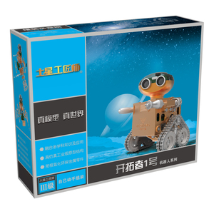 Image 5 - DIY  Metal Intelligent Remote Control Smart Robot Assembling Educational Model Building Toy Birthday Gift for Boy Over 10