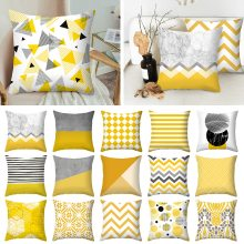 1pc Yellow Geometric Printed Throw Pillow Case Sofa Car Waist Cushion Cover Office Kussenhoes Housse De Coussin Pillowcase Plain(China)