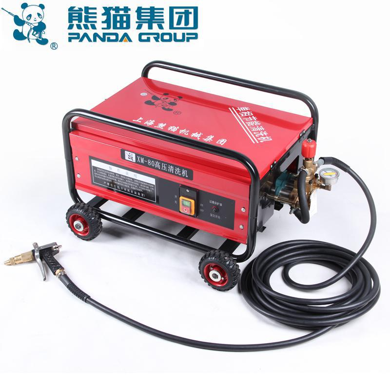 Panda XM-80 Cold Water Washing Machine 220V 1.8kW High Pressure Washer 40bar High Flow 36LPM Cleaning Machine