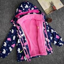Новинка года, детская флисовая куртка спортивная детская куртка для мальчиков и девочек 2 предмета, водонепроницаемая ветровка с капюшоном на осень и зиму