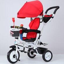 Детский трехколесный велосипед с защитой на трех колесах детская