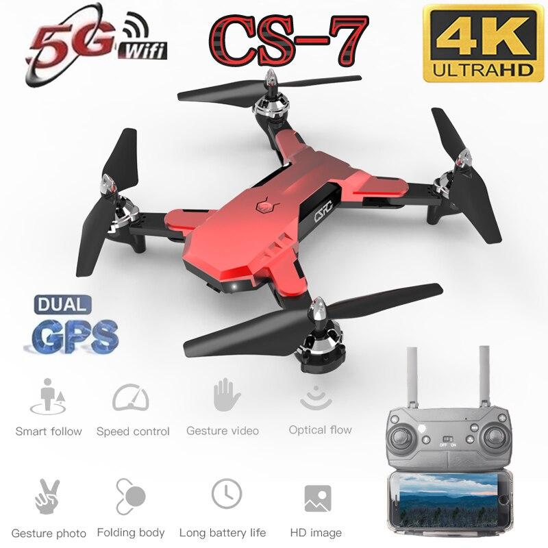 2019 Новый CS7 5G Квадрокоптер Дрон gps с камерой 4K Wifi Fpv складной Квадрокоптер RC Дрон очень стабильный вертолет