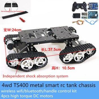 4WD TS400 металлический амортизирующий ум