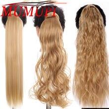 Natural rabo de cavalo clip em extensões de cabelo em cima para as mulheres longo reta sintético falso cabelo mumupi