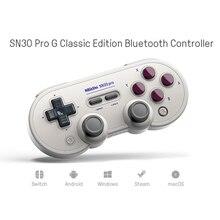 8Bitdo SN30 ProG سماعة لاسلكية تعمل بالبلوتوث تحكم عن التبديل وحدة التحكم الكلاسيكية غمبد عصا التحكم للتبديل/أندرويد/ويندوز