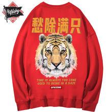 Толстовки свитшоты яркие стразы Мужская модная одежда с тигром