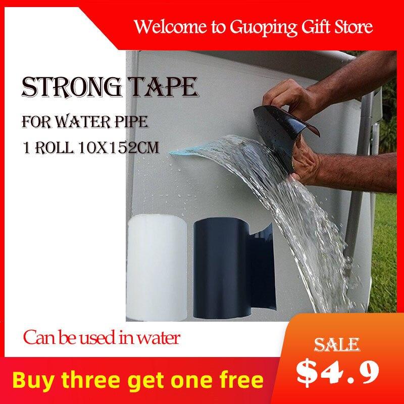 (Buy Three Get One Free) Super Strong Waterproof Stop Leaks Seal Repair Wate Pipe Tape Self Fiber Fix Fiberfix Adhesive 10x152cm