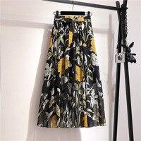 A010 Skirt