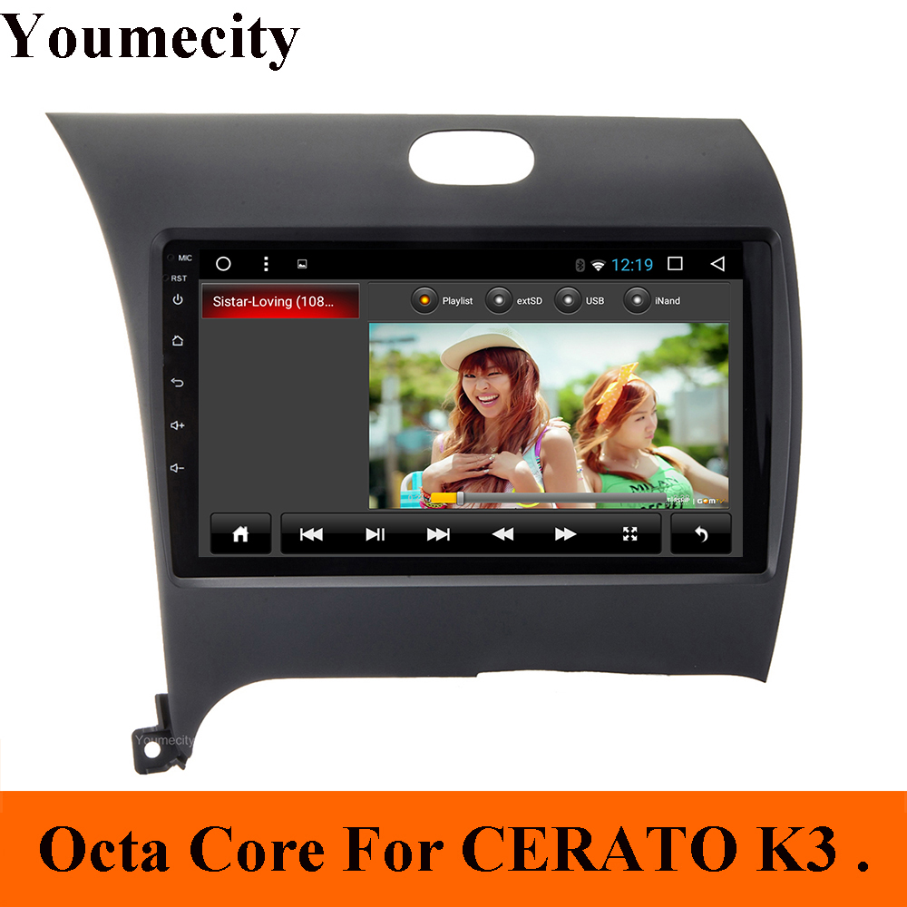 Android 9.0 Car Dvd Video Player For Kia CERATO K3 FORTE Headunit With Ips Screen Radio Wifi Bluetooth MIC RDS Cota Core