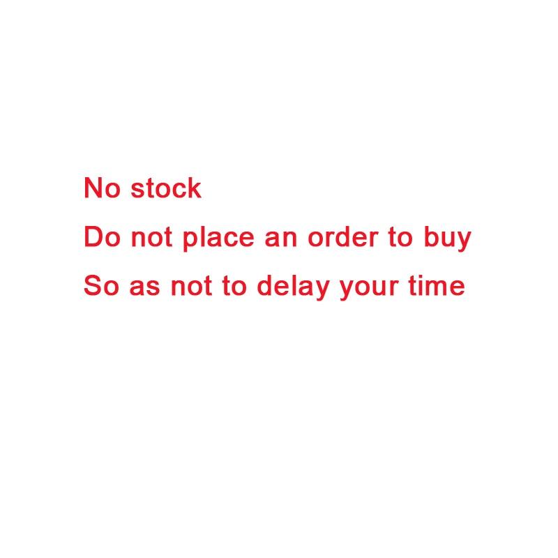 No stock