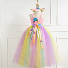Girls Pastel Unicorn Flower Tutu Dress Kids Crochet Tulle Strap Dress Ball Gown With Daisy Ribbons Children Party Costume Dress(China)