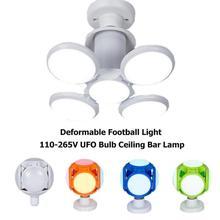 120LED Регулируемый деформируемый футбольный светильник 110-265 в лампа UFO потолочный барный светильник для спальни Кабинета гостиной домашнего декора 5 цветов
