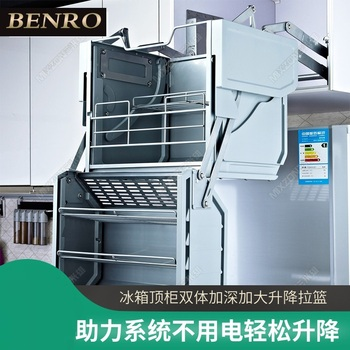 Cabinet Pull Basket: Double Storage, Refrigerator Top Cabinet Pull-down Basket, Cabinet Buffer Lift Pull-down Basket Machine
