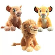 Высокое качество disney Король Лев 30 см милый сидя высота 26 см Simba плюшевые игрушки Simba мягкие животные куклы детские подарки Новинка