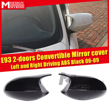 E93 2-Door Convertible Rear Mirror Cover Caps Add on Style M3 Look 2-Pcs 1:1 Replacement ABS Gloss Black For BMW 3-Series 06-09