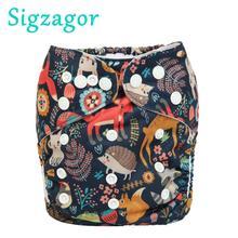 [Sigzagor] детские тканевые подгузники один Размер OS Многоразовые моющиеся без вставок