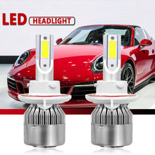 With Fan C6 Car H7 H4 LED Headlight H1 H3 H8 H9 H11 H13 9004 9005 9006 9007 880 COB Car Light LED Headlamp 12V 6000K 72W 7200lm(China)