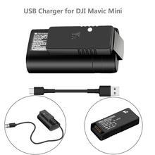 עבור Mavic מיני מהיר מטען USB סוללה טעינת רכזת עבור DJI Mavic מיני Drone מזלט אביזרי עם טעינת כבל סוג C