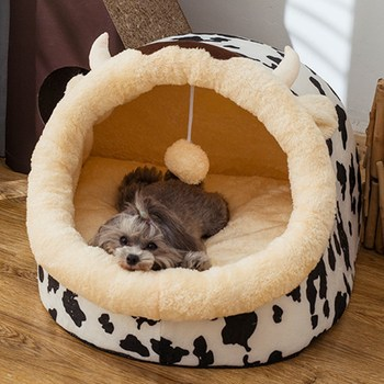 dog bed house four seasons universal enclosed house small dog teddy removable bed cat house winter warm pet supplies Dog Bed House Four Seasons Universal Enclosed House Small Dog Teddy Removable Bed Cat House Winter Warm Pet Supplies