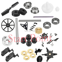WLtoys V950 Parts Main Motor Gear Shaft Bearing Axis Blade Clip Rubber Ring Rotor Head Swashplate Guide Tail Boom Holder Linkage on AliExpress