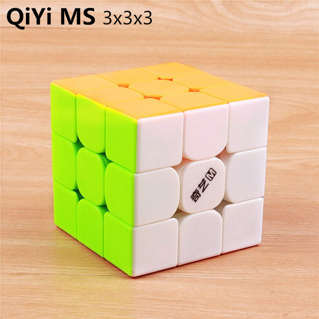 qiyi ms series 2x2x2 3x3x3 4x4x4 5x5x5 magnetic speed magic cube stickerless professional magnets 2x2 3x3 4x4 5x5 puzzle cubes 3