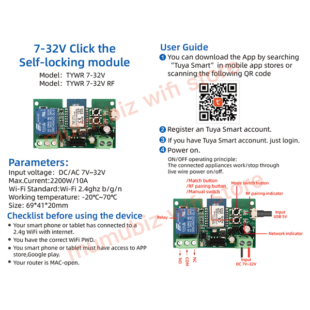 Smart Module USB 7-32V DIY 1 Channel Jog Inching Self-locking WIFI Wireless Smart Home Switch Remote Control with Amazon Alexa 2