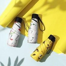 Креативный Пятикратный зонтик женский в студенческом стиле Зонт женский складной Ультра-легкий всепогодный зонтик женский УФ-защита