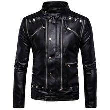 Мужская мотоциклетная кожаная куртка на молнии