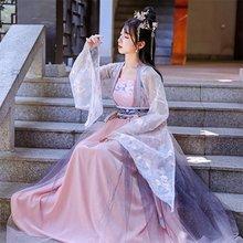 Antigo hanfu vestido dança folclórica traje feminino han dinastia princesa fada hanfu vestido estilo oriental roupas de dança menina cosplay