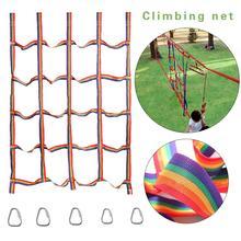 Outdoor kids Climbing Net Rainbow Ribbon Net Physical Children's Competitive Training Climbing Net Daily Sports Entertainment 4