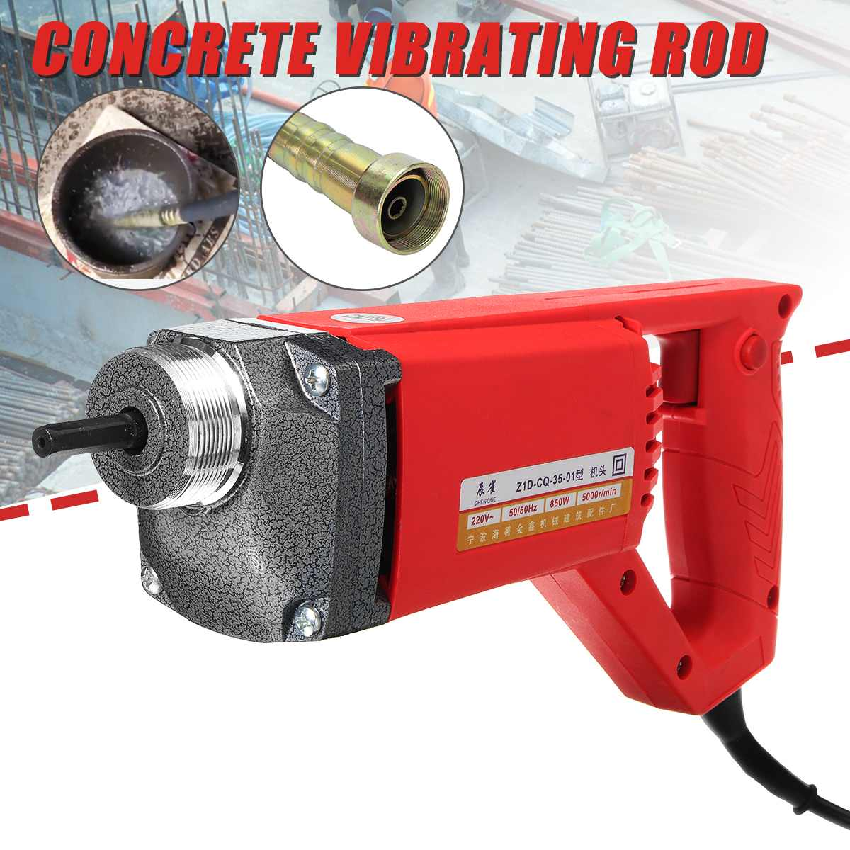 Electrical Concrete Vibrator With Motor Construction Tools 1560W/1200W/800W Power Tool Set
