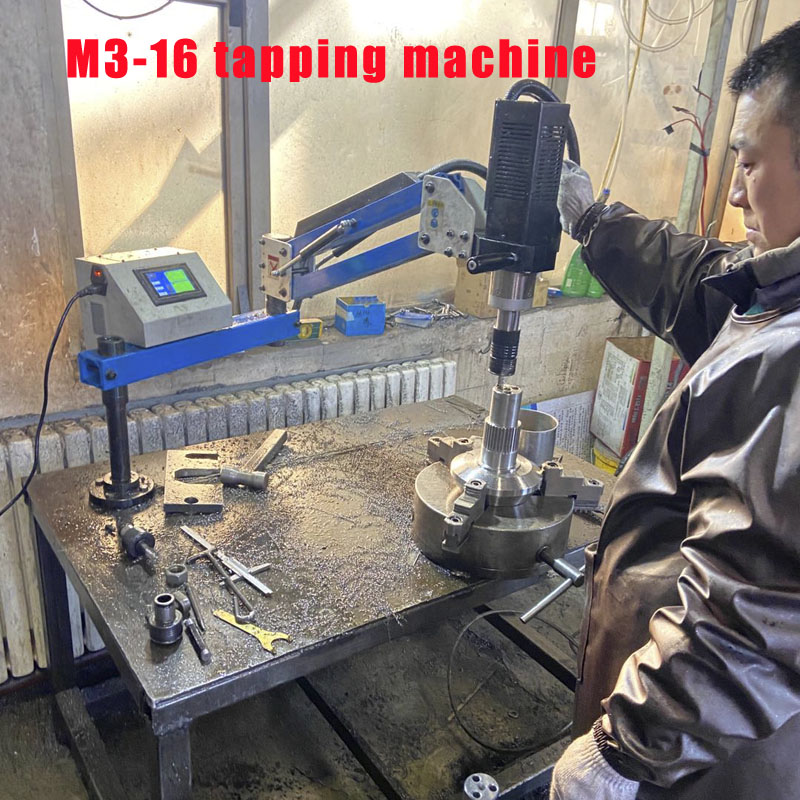 Tooth Bar Group Of Servo Tapping Machine Cnc Steel Machine For Drilleng And Tapping Electric Tapping Machine