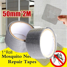 Durable Anti-Insect Fly Bug Door Window Mosquito Screen Net Repair Tape Patch Self Adhesive Repair Tape Window Repair Tool 1roll 5cm 5m kite repair tape waterproof ripstop diy adhesive film grid awning translucent kite tent repair patch tape