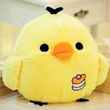 Cute Kawaii Cartoon Chick Doll Yellow Chick Cute Plush Toy Gift Lovely Creative Soft Doll Cushion Sofa Pillow Gifts Xmas Decor