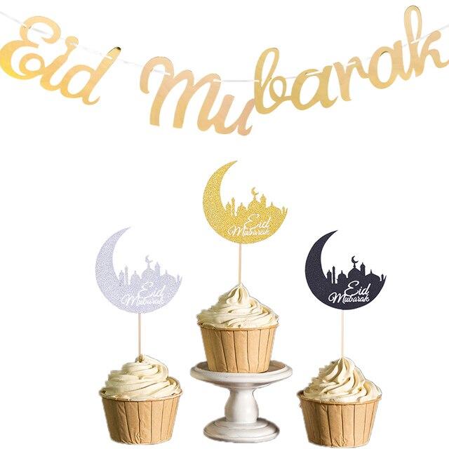 ใหม่Eid Mubarak Golden Silverแบนเนอร์Garlandsเค้กTopper Eid Mubarakตกแต่งRamadan Carnival PARTYอุปกรณ์ตกแต่ง