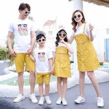 Новинка модный Семейный комплект одинаковые наряды для маленьких