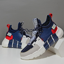 New Brand Mens Shoes Sports Sneakers Male Running S