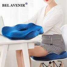 Подушка для сидения из пены с эффектом памяти Ортопедическая