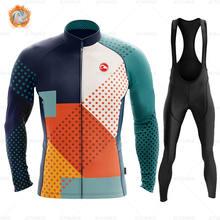 Новый зимний теплый флисовый комплект одежда для велоспорта