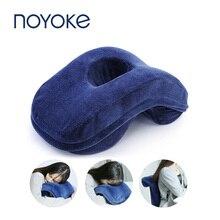Noyoke وسادة رغوة الذاكرة مكتب الظهر Nap وسادة تنفس استجابة بطيئة مكتب وسادة صغيرة الأيدي الحرة