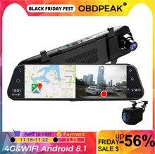 Araba dvr'ı A980 4G Android 8.1 ADAS 10