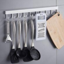 Алюминиевый крючок для полотенец ванной и кухни настенный двери