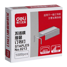 Thickening Stapler of 0213 Stainless Steel Thick Layer Thickening Large Staples Needle 23/13 Can Order 100 Pages