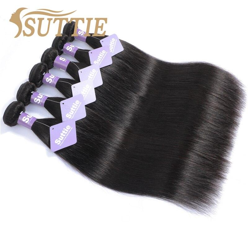 Suttie Straight Brazilian Human Hair Bundles 1/2/3/4 Bundles Natural Color Double Weft Hair Weave Bundles For Black Women