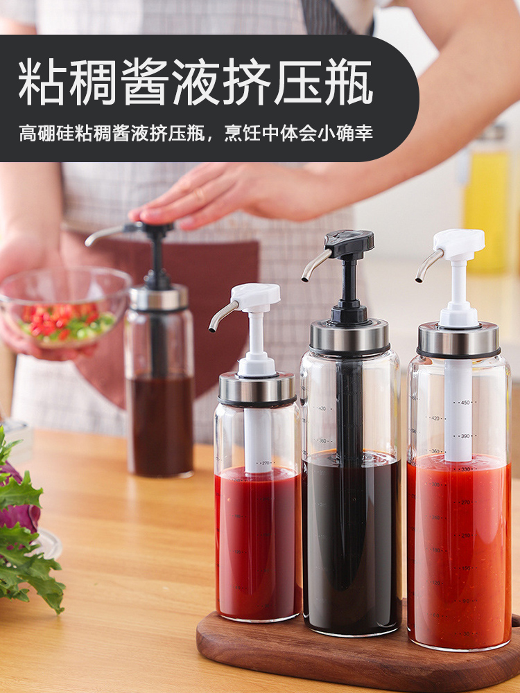 The Pump Head Of Pressing Nozzle For Extruding Soy Sauce Is Used At Home To That Of Extruding Nozzle Bottle For Soy Sauce