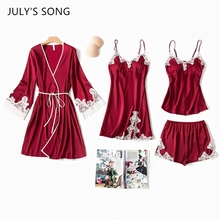 JULYS SONG 4 Pieces Women Pajamas Sets Lady Elegant Sexy Lace Simple Faux Silk Sleepwear Sets Spring Summer Autumn Home wear